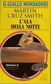 ala_notte_libro