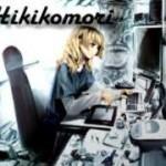 Hikikomori_0